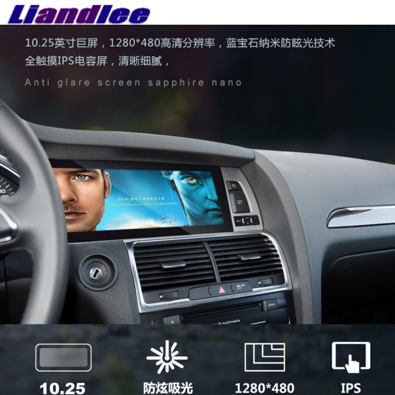For Audi Q7 4L V12 TDI 2005~2015 Liandlee Car Multimedia Player NAVI Original Car System inch Radio Stereo GPS Screen Navigation 13