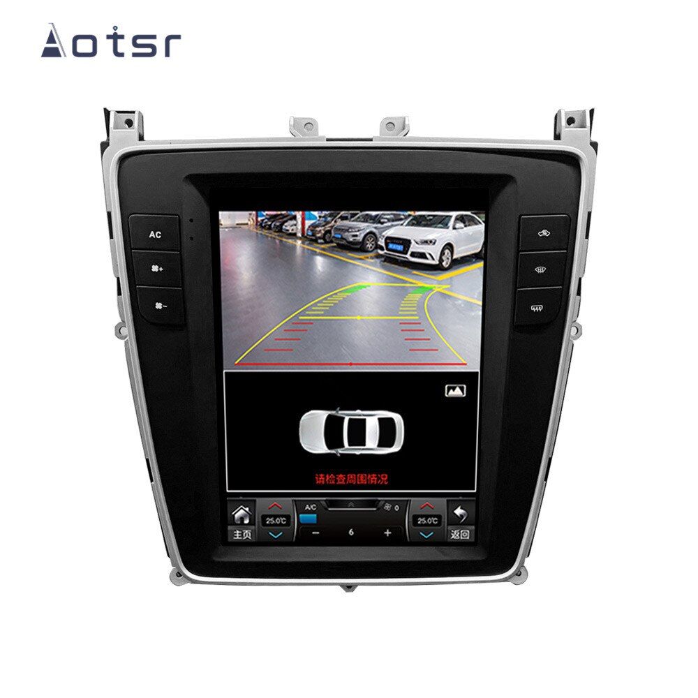 Tesla Vertical Style Android Car Radio for Bentley ...